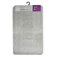 See more information about the 2 Piece Luxurious Bath Mat Set Light Grey