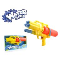 See more information about the Multi Nozzle Water Gun 40cm