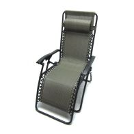 See more information about the Croft Tolverne Zero Gravity Recliner
