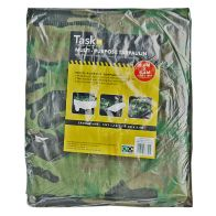 See more information about the Tarpaulin Camouflage 12 x 18 Feet
