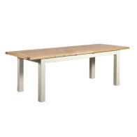 See more information about the Harmony Extending Dining Table Oak & White 6/8 Seater
