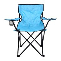 See more information about the Camping Chair Popsicle - Blue