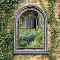 See more information about the Premium Glass Arched Garden Mirror Grey
